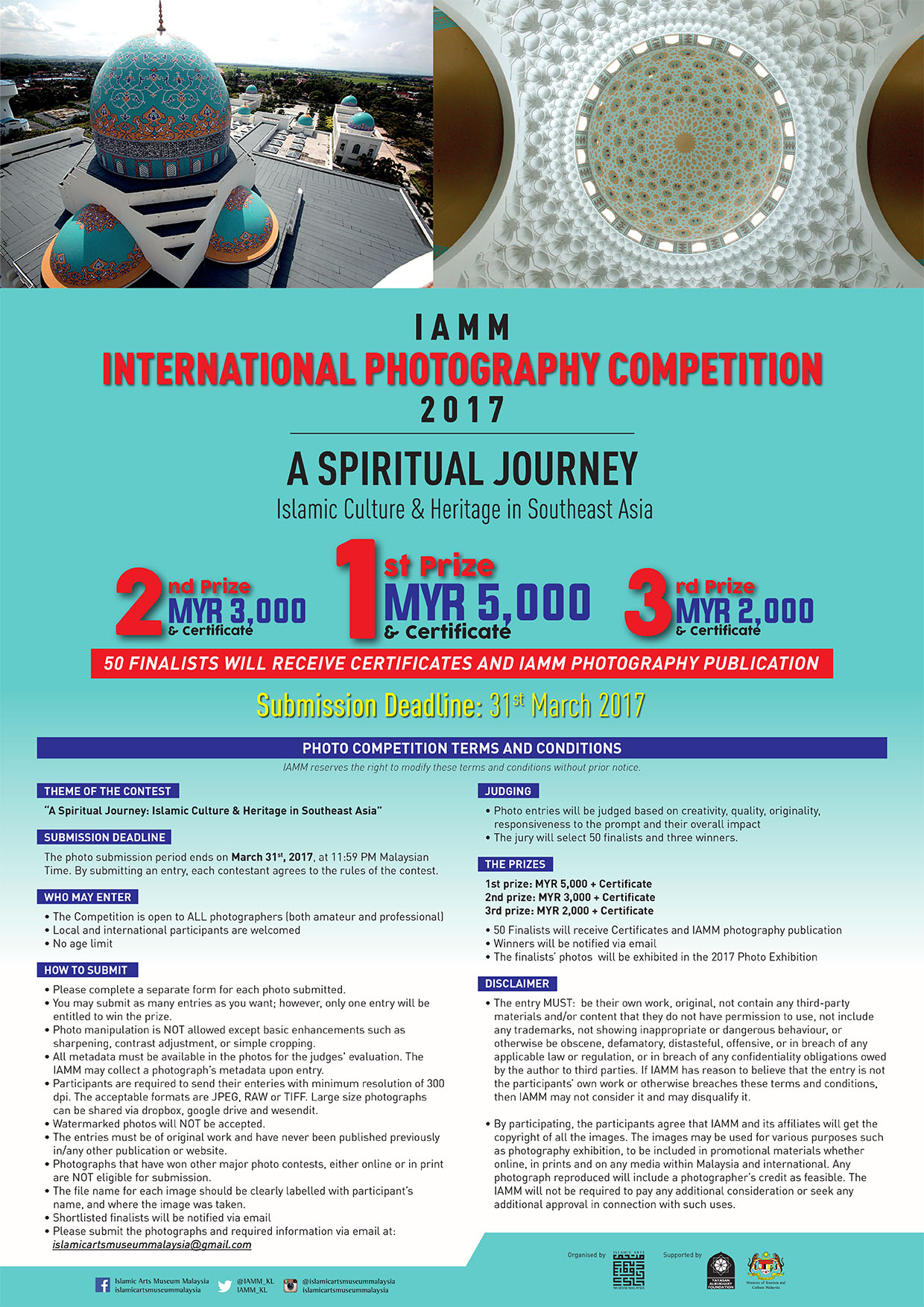 Contemporary Architecture Drawing Competition Of See The