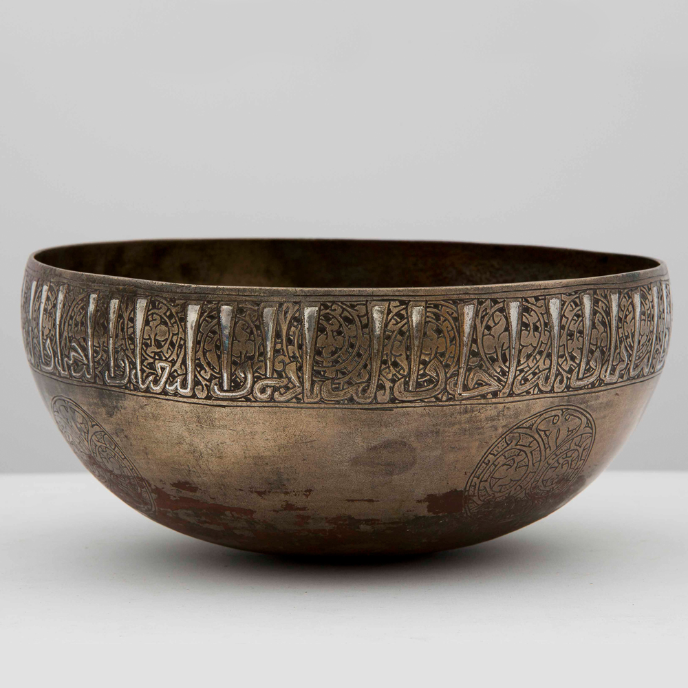 Silver inlaid bronze bowl