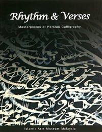11Rhythm & Verses