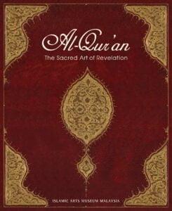 FA Al Quran II-COVER