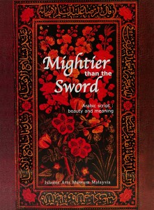 Mightier the the Sword