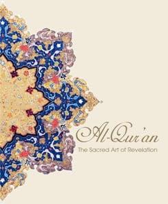 cover quran revelation