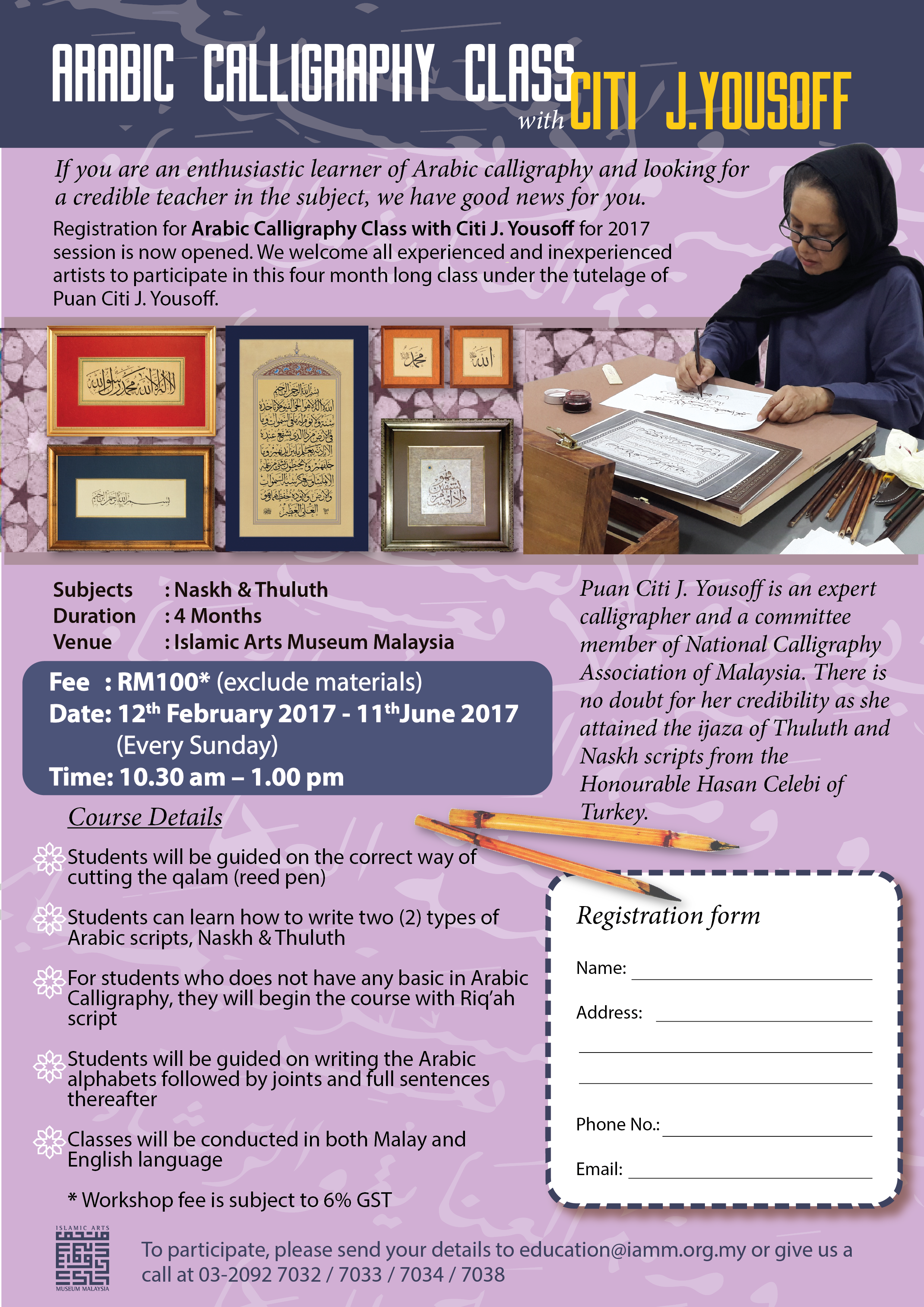 Arabic Calligraphy Class with Citi J Yousoff | IAMM